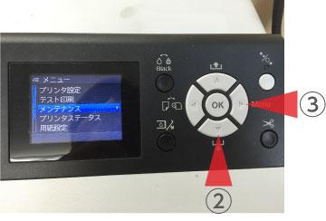 printer_epson-qa07