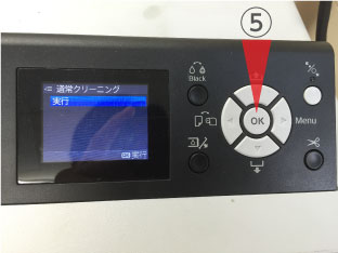 printer_epson-qa10