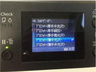 printer_epson-qa20