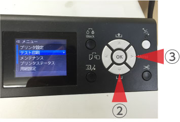 printer_epson-qa02