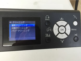 printer_epson-qa09
