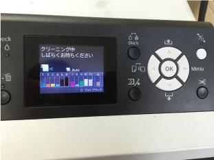 printer_epson-qa11