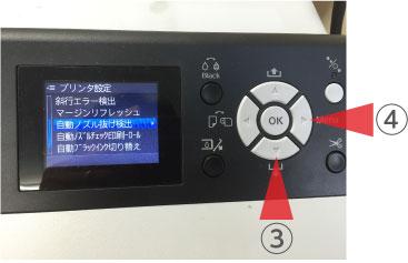 printer_epson-qa14