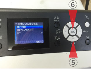 printer_epson-qa15