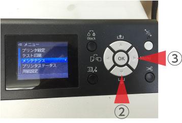 printer_epson-qa17