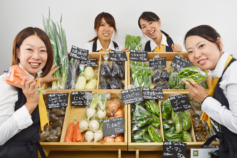 スポンサーマルシェ【商業施設で開催する野菜販売イベント】